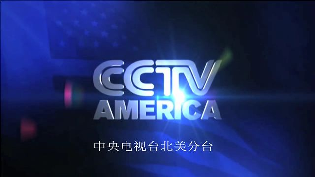 China Central Television America