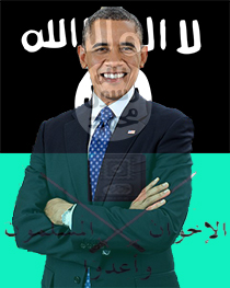 Obama, ISIS and the Muslim Brotherhood