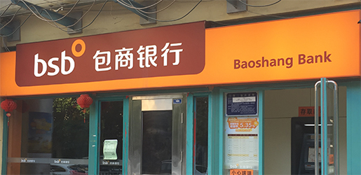 Is Baoshang Bank China's Lehman Brothers?