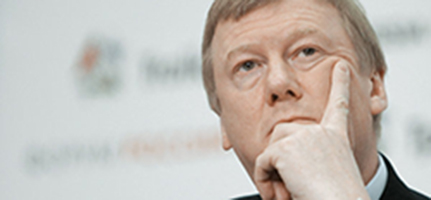 Chubais – The Next Neoliberal Head to Roll in Russia?